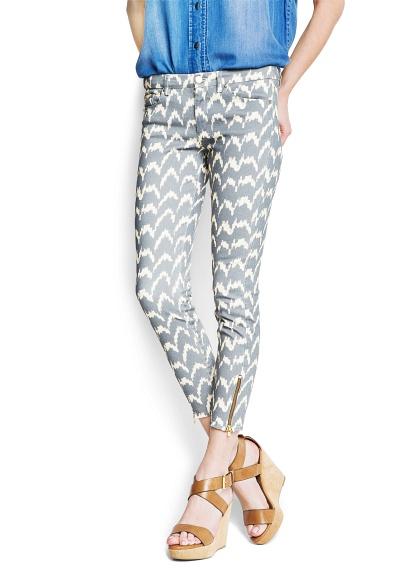 MANGO Ikat Print Trousers, $40